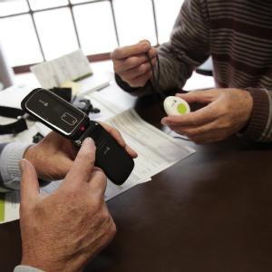 Téléassistance Filien mobile Filien Secure